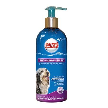 Шампунь-кондиционер для собак Cliny Роскошный шелк длинношерстных 300мл