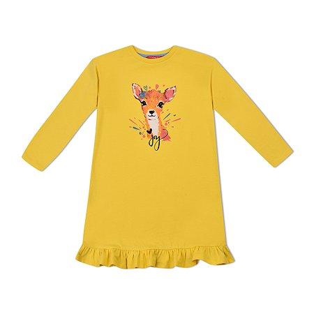 Платье Futurino жёлтое