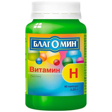 Биологически активная добавка Благомин Витамин Н биотин 90капсул