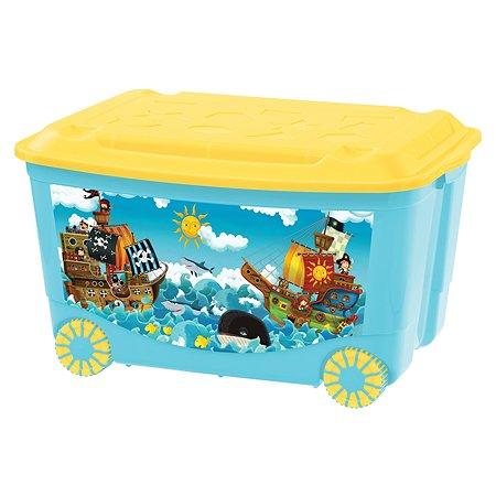 Ящик Пластишка для игрушек на колесах Голубой