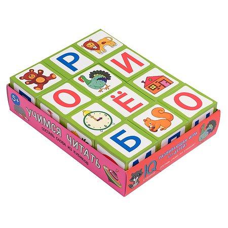 Кубики Умные Айрис ПРЕСС Учимся читать 12шт
