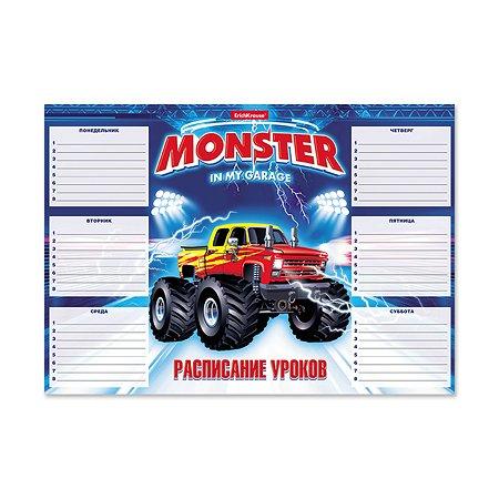 Расписание уроков ErichKrause Monster Car А4 49719