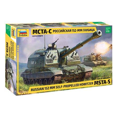 Модель сборная Звезда МСТА-С Российская гаубица