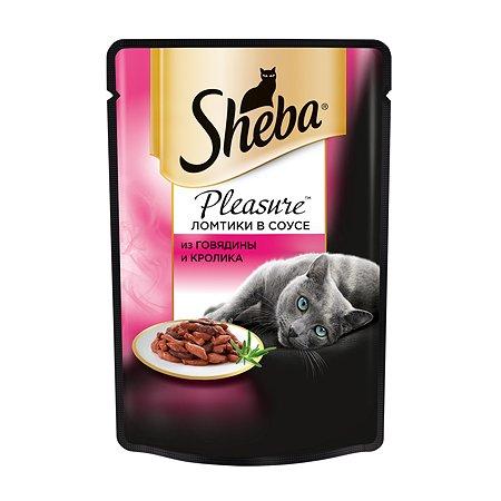 Корм влажный для кошек Sheba Pleasure 85г ломтики из говядины и кролика в соусе пауч