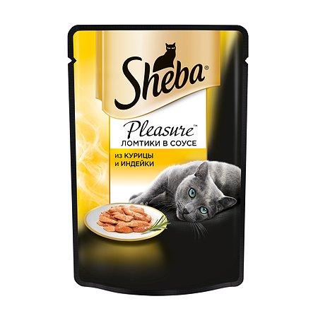 Корм влажный для кошек Sheba Pleasure 85г ломтики из курицы и индейки в соусе пауч