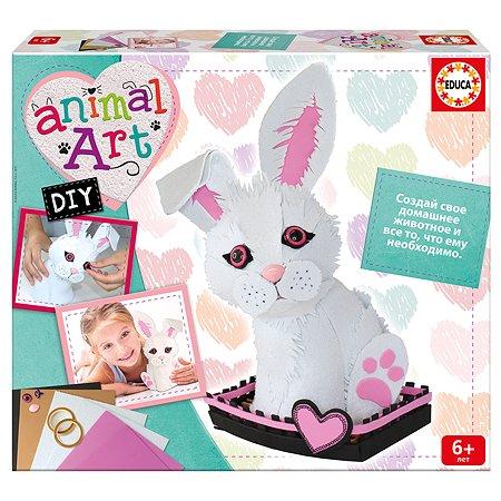 Набор для творчества Educa Домашний питомец Кролик