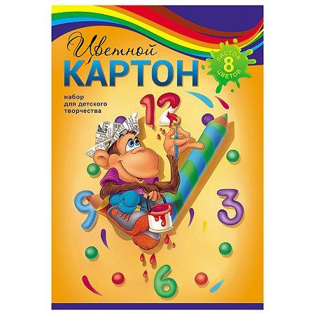 Набор картона Hatber NN Забавная обезьянка А4 8цветов 8л 8Кц4_01861