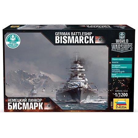 Модель сборная Звезда Линкор Бисмарк