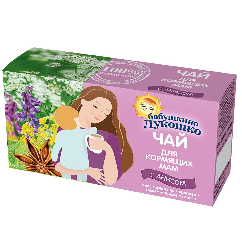чай для лактации детский мир