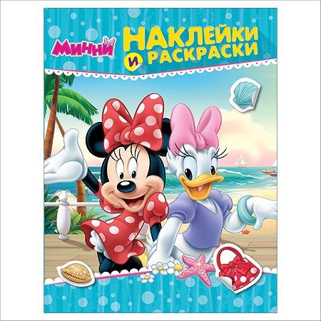 Раскраска с наклейками Росмэн Disney Минни
