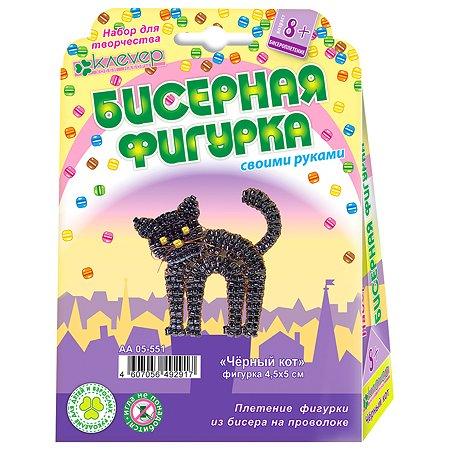 Набор для изготовления украшений КЛЕVЕР Черный кот