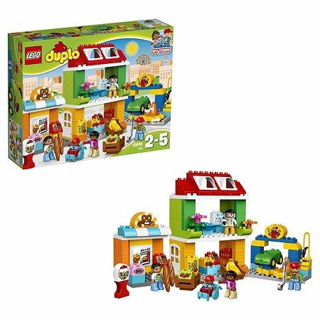 Конструктор LEGO DUPLO Town Городская площадь (10836)