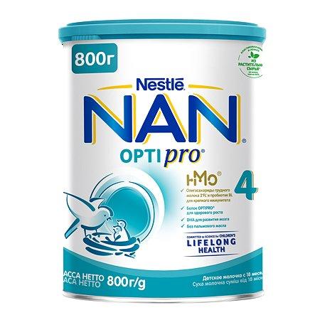 Молочко NAN 4 800г с 18месяцев