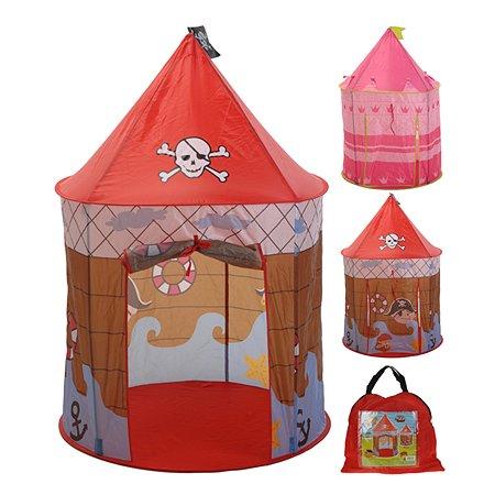 Игровой домик KOOPMAN замок пирата/принцессы разм. 110X80 см