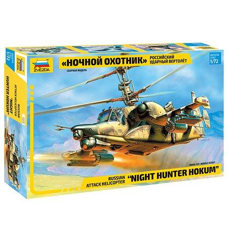 Модель для сборки Звезда Вертолет КА 50  ночной охотник