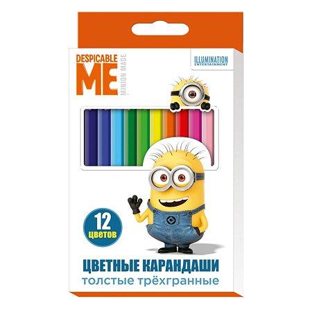 Цветные карандаши Росмэн Гадкий Я. Universal Studios 12шт