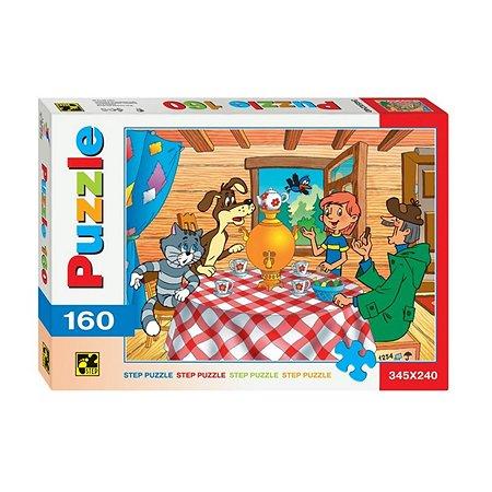 Пазл Step Puzzle 160 эл. Простоквашино 72007