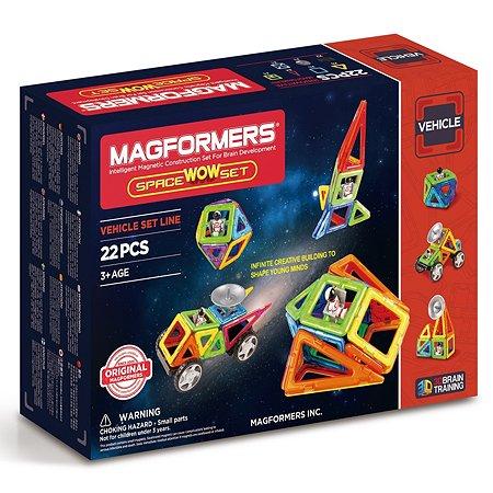 Магнитный конструктор Magformers Space Wow Set
