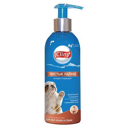 Шампунь-бальзам для кошек и собак Cliny Чистые лапки для лап 200мл