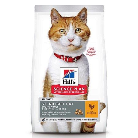 Корм сухой для кошек HILLS Science Plan 3кг с курицей молодых стерилизованных