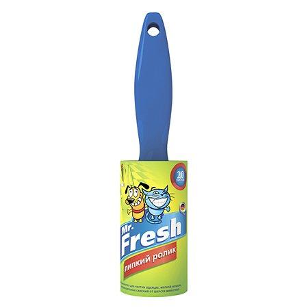 Ролик для чистки одежды Mr.Fresh липкий 52413