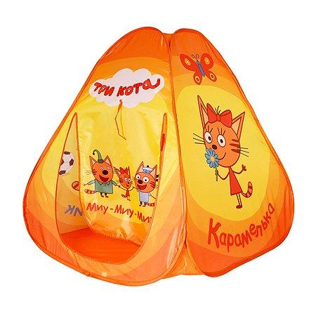 Палатка ЯиГрушка Три кота 59761ЯиГ