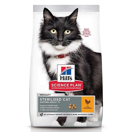 Корм сухой для кошек HILLS Science Plan 1.5кг с курицей пожилых стерилизованны