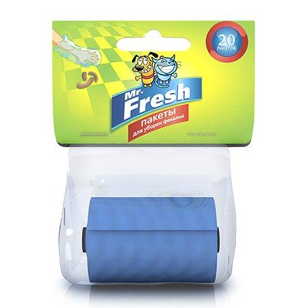 Пакеты для уборки Mr.Fresh сменный рулон 20шт 52415