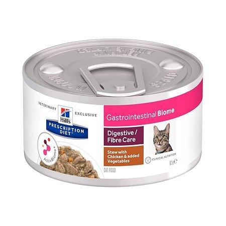 Корм для кошек HILLS Prescription Diet Gastrointestinal Biome рагу c курицей 82г