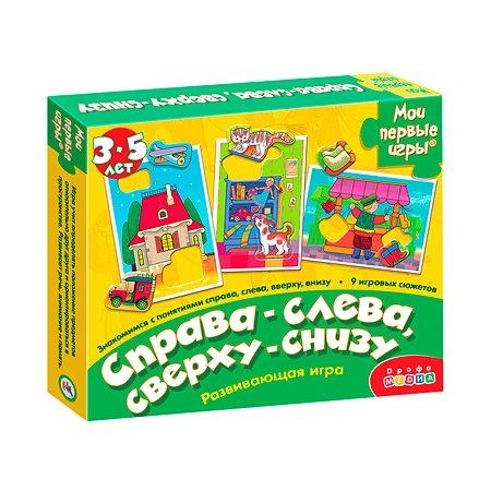 Развивающая игра для малышей Дрофа-Медиа Справа-слева Сверху-снизу 1122