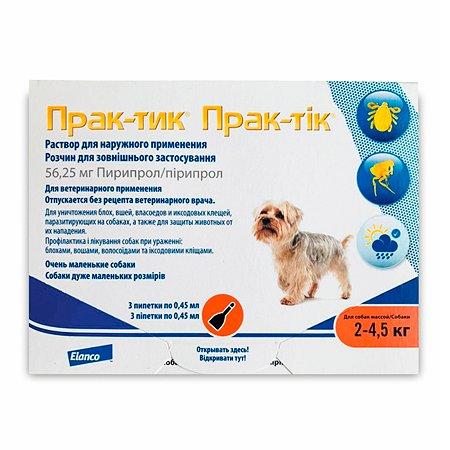 Препарат для собак Elanco Прак-тик 2-4кг 0.45мл 3пипетки