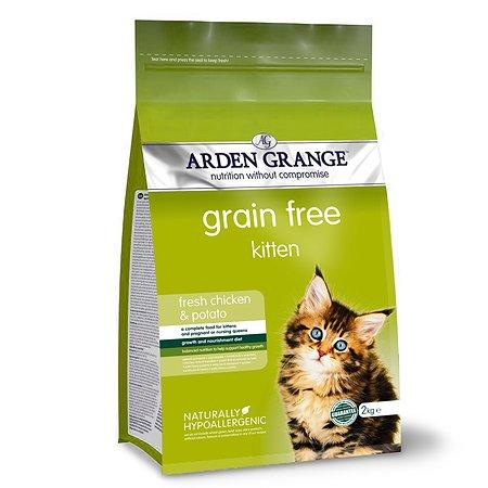Корм сухой для котят Arden Grange Kitten 2кг беззерновой с курицей и картофелем