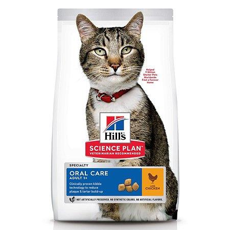 Корм сухой для кошек HILLS Science Plan Oral Care 1.5кг с курицей для гигиены полости рта