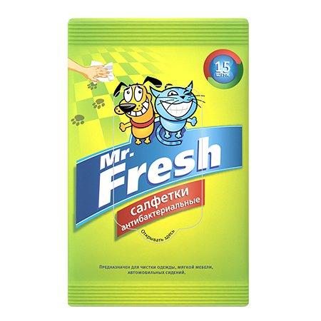 Салфетки для лап Mr.Fresh антибактариальные 15шт 54696