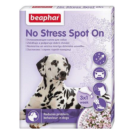 Капли для собак Beaphar No Stress spot on dog успокаивающие 3*0.7мл