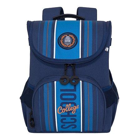 Рюкзак школьный Grizzly Военный Синий-Оранжевый RAn-083-6/3