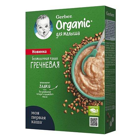 Каша безмолочная Gerber Organic гречневая 180г с 4месяцев