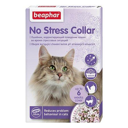 Ошейник для кошек Beaphar No Stress collar cat успокаивающий 35см 13228