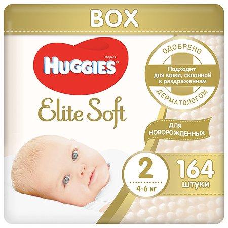 Подгузники Huggies Elite Soft для новорожденных 2 4-6кг 164шт