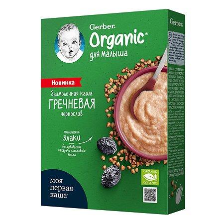 Каша безмолочная Gerber Organic гречка-чернослив 180г с 4месяцев