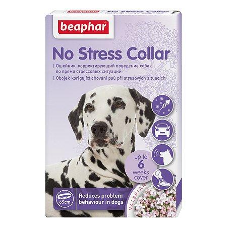 Ошейник для собак Beaphar No Stress collar dog успокаивающий 35см 13229