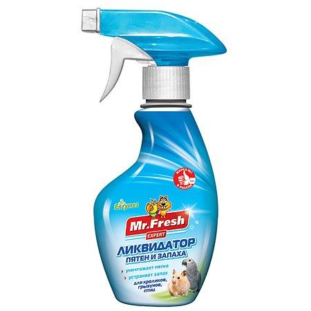 Спрей для птиц и грызунов Mr.Fresh Expert 2в1 ликвидатор запахов 200мл