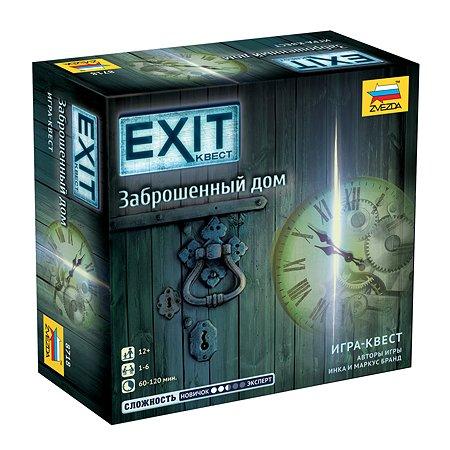 Игра настольная Звезда Exit Заброшенный дом 8718