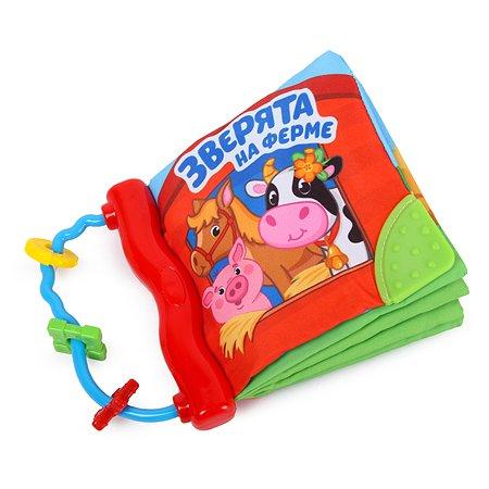 Книжка мягкая Baby Go OTG0907491