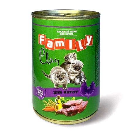 Корм для котят Clan Clan Family паштет из телятины 415г
