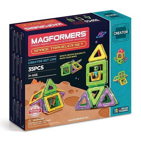Магнитный конструктор Magformers Space Traveler set