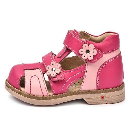b11d6d19643 Купить обувь для девочек в интернет магазине Детский Мир