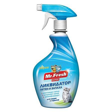 Спрей для кошек Mr.Fresh Expert 3в1 ликвидатор пятен и запаха 500мл