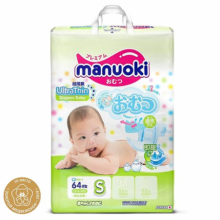 Подгузники Manuoki Ultrathin S 3-6кг 64шт