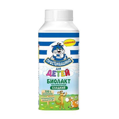 Биолакт Простоквашино сладкий 3.4% 0.206л с 3лет